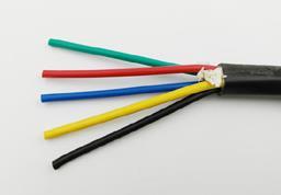 金环宇KVV5*2.5平方控制电缆