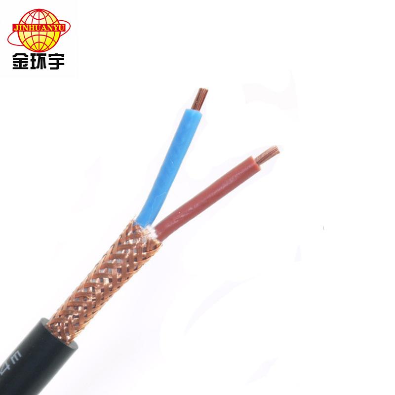金环宇KVVP2*10平方屏蔽控制电缆